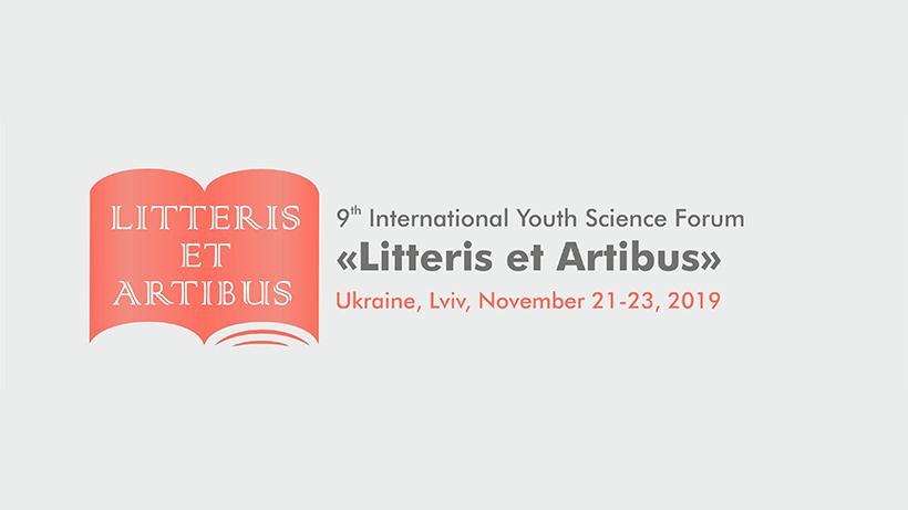 Litteris et Artibus – 2019