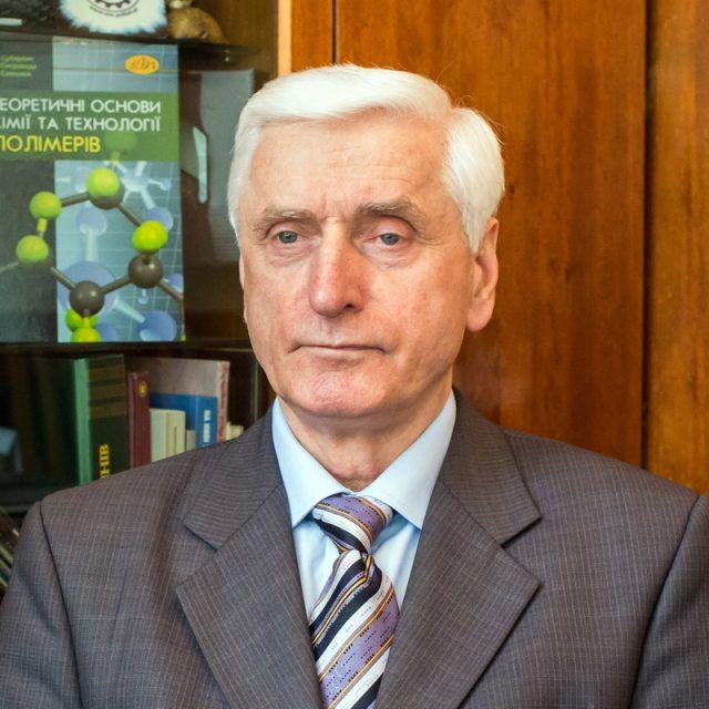Олег Володимирович Суберляк